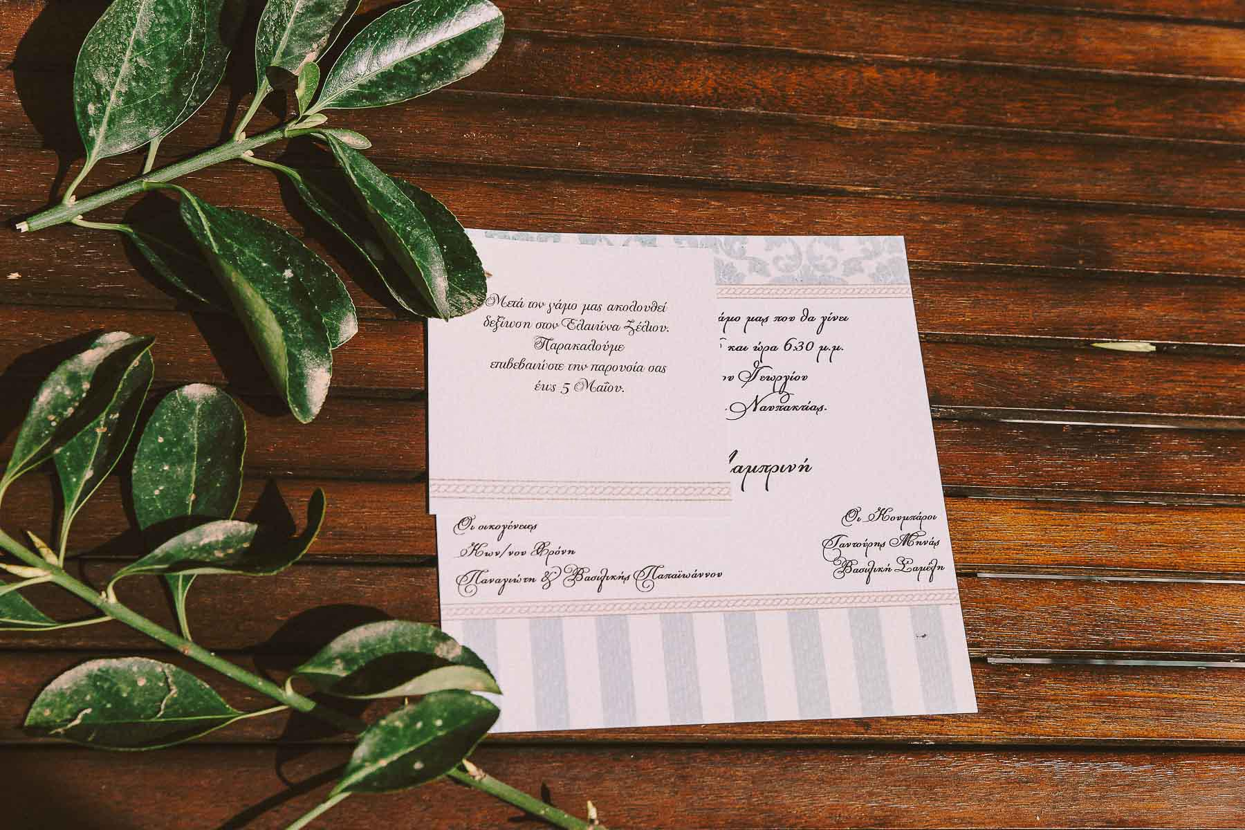 destination-wedding-in-lake-aitoliko-messolonghi-in-greece021